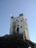 Seymour tower